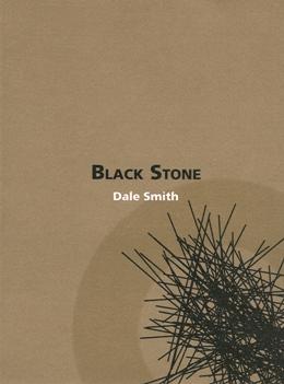 Stone_site_2